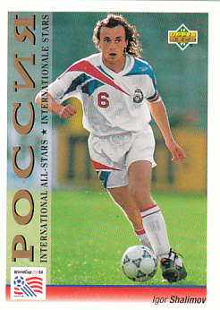 Igor Shalimov Russia Upper Deck World Cup 1994 Preview Eng/Ger International All-Stars #119
