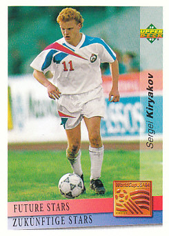 Sergei Kiryakov Russia Upper Deck World Cup 1994 Preview Eng/Ger Future Stars #124