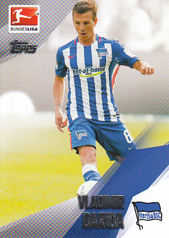 Vladimir Darida Hertha Berlin 2015/16 Topps Chrome Bundesliga #10